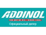 Логотип ADDINOL, ООО Волга Петрол, официальное представительство
