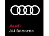 Логотип Audi, автосалон, ООО ГермЕС Авто Вологда, официальный дилер