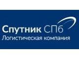 Логотип Спутник СПб, ООО
