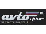 Логотип AвтоПро, ООО