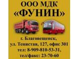 "Логотип ООО ""МДК ""ФУНИН"""