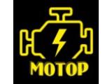 Логотип Мотор, ООО
