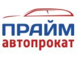 Логотип Автопрайм, ООО