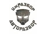 Логотип ИжРазбор