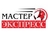 Логотип МАСТЕР-экспресс, ООО