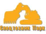 Логотип Спецтехникпарк