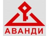 Логотип Аванди Инвест, ООО
