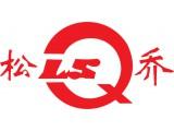 """Логотип ООО """"ЭлЭсКью"""" LSQ"""
