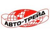 Логотип Русавтотрейд, ООО