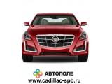"""Логотип Официальный дилер Cadillac - """"Автополе"""""""