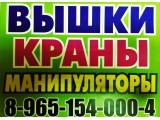Логотип Граф-Строй