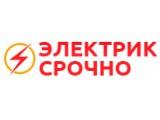 Логотип Электрик срочно!